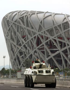 Armored personnel carrier near Olympic Green in Beijing