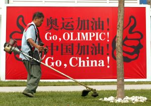 Olympic sign in Beijing