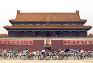 Olympic road cycling event in Beijing