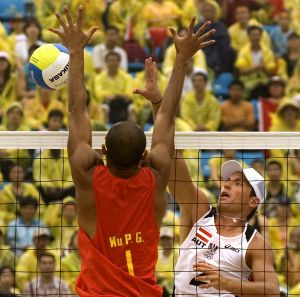 China vs Austria in men's beach volleyball in Beiing